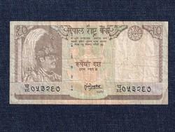 Nepál 10 Rúpia bankjegy 1995 / id 12840/