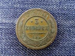 Oroszország 3 Kopek 1906 С.П.Б. / id 14068/