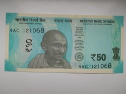 India 50 rupees 2017 UNC