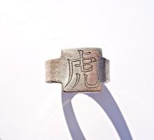 Ázsiai kalapálással előállított feliratos gyűrű