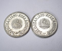 Budapesti ipari vásár/Salgótarjáni acélárúgyár érme 1962.