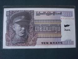 Burma 10 kyats UNC