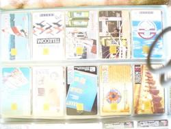 Telefonkártya gyűjtemény ritkaságokkal egyben olcsón  eladó