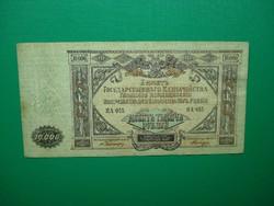 10000 rubel 1919 Ritkább!