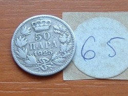 SZERB HORVÁT SZLOVÉN KIRÁLYSÁG 50 PARA 1925 (b) 65.