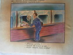 """Ruszkay György karikatúra 24x18 cm  """"Harc  a bürokrácia ellen"""""""