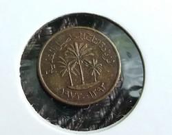 Egyesült Arab Emirátusok 1 Fils 1973.
