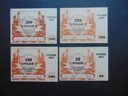 50 - 100 - 200 - 500 rubel 1994 LOT !