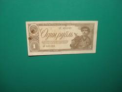 1 rubel 1938