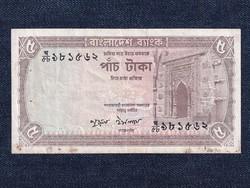 Banglades 5 Taka bankjegy 1978 / id 12844/