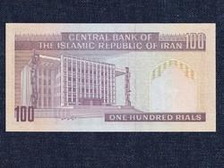 Irán 100 rial bankjegy 1997 / id  12312/