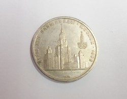 """"""" Moszkvai Olimpia 1980"""" Oroszország 1 Rubel 1979."""