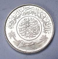 1 Riyal - Abd al-Azīz Saudi Arabia 1951