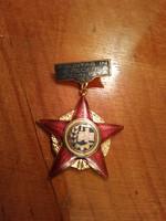 Szocialista  román