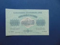 10000 rubel 1922 Georgia Ritkább bankjegy