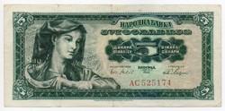 Ugoszlávia 5 jugoszláv Gínár, 1965, ritkább