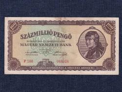 Háború utáni inflációs (1945-1946) 100 millió Pengő bankjegy 1946 / id 14518/