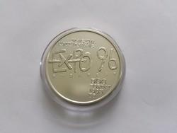 Expo 96 1993 500 ft. BU