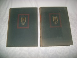 Mezőgazdasági lexikon első, második kötet - 1958