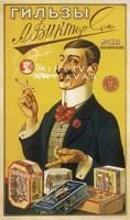 Orosz dohány cigaretta hirdetés plakát. Vintage/antik reklám plakát reprint