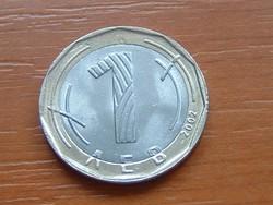 BULGÁRIA 1 LEVA LEV 2002 #