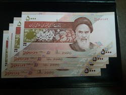 Irán 5000 Riál 2013 Unc.
