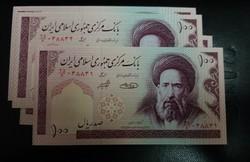 Irán 100 Riál 1979 Unc.
