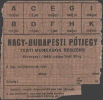 NAGY-BUDAPESTI PÓTJEGY, TESTI MUNKÁSOK RÉSZÉRE 1946 MŰJUS 1-TŐL 31-IG