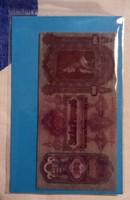 Hűtőmágnes 100 Pengő. 6×9 cm