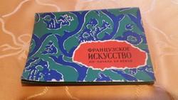 0T154 Régi 15 darabos,híres festő munkái, postatiszta képeslap mappa eladó.