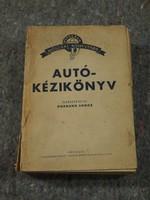 Régi, Veterán,1950-es Autó kézikönyv Nagyon ritka vastag.
