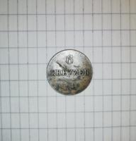 1849-es 6 Kreuzer