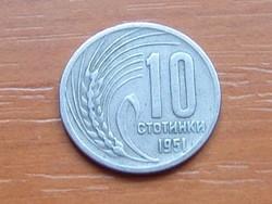BULGÁRIA 10 CTOTINKI 1951 #