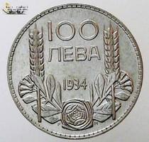 Ezüst  100 Leva aUNC 1934