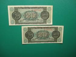 Görögország 2*25 millió  drachma 1944 aUNC sorszámkövető!