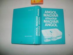 Angol magyar - magyar angol útiszótár