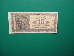 Görögország 10 Billió  drachma 1944 aUNC Ritkább!
