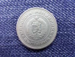 Bulgária Második címer 50 Stotinki 1974 / id 13166/