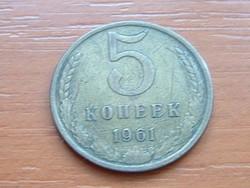 SZOVJETUNIÓ 5 KOPEK 1961