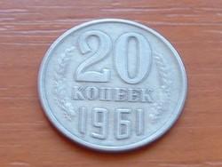 SZOVJETUNIÓ 20 KOPEK 1961