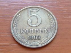 SZOVJETUNIÓ 5 KOPEK 1962