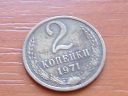 SZOVJETUNIÓ 2 KOPEJKI 1971