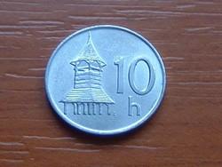 SZLOVÁKIA 10 HALERU 1993