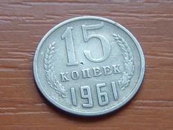 SZOVJETUNIÓ 15 KOPEK 1961