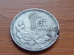 KÍNA CHINA 1 YUAN 1995