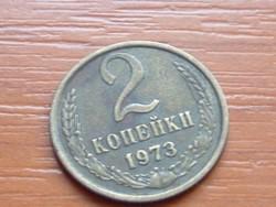 SZOVJETUNIÓ 20 KOPEK 1973