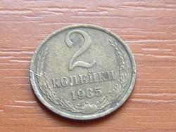 SZOVJETUNIÓ 20 KOPEK 1985