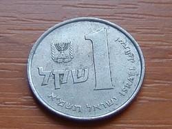 IZRAEL 1 SHEQEL 1981 5741 CHALICE