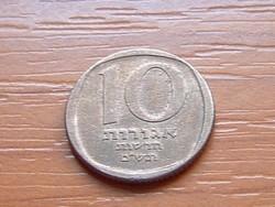 IZRAEL 10 NEW AGOROT 1980 5740