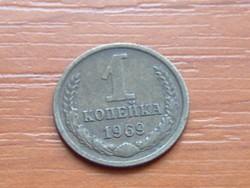 SZOVJETUNIÓ 1 KOPEJKA 1969